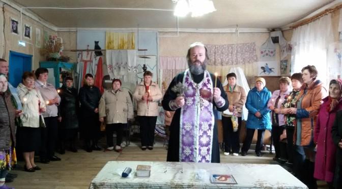 Встреча в деревне Волковщина